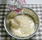塩麹の作り方 4