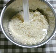 塩麹の作り方 5
