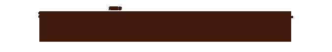 2017年には『第72回愛顔(えがお)つなぐえひめ国体・えひめ大会』が開催される愛媛県。大会の応援はもちろん、観光で愛媛に来られる際のお土産におすすめなギノーみその商品を集めました。