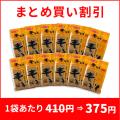 麦みそつぶ750g ケース(12個入り)