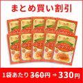 松山昭和ミートソース 100g(チーズ入り) 10個セット